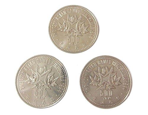 第12回 アジア競技大会記念500円 白銅貨