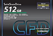 シー・エフ・デー販売 6Gbps対応 2.5inch SSD MicronC-400採用 512GB CSSD-S6M512NM4Q