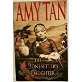 The Bonesetter's Daughter [Paperback]