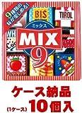 【ご注意ください!1ケース納品です】チロルチョコ ミックス 9個×10個入(1ケース)