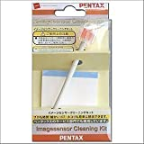 PENTAX イメージセンサークリーニングキットO-ICK1