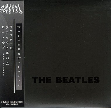 The Beatles - The Black Album - Zortam Music