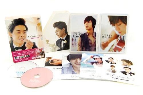 キム・ヒョンジュン 1st Premium DVD & Photo Book「The First Love Story」(初回限定版)