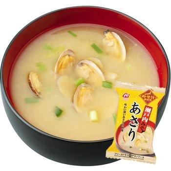 アマノフーズ フリーズドライ 味噌汁 瀬戸内みそ汁 (あさり) 20袋セット