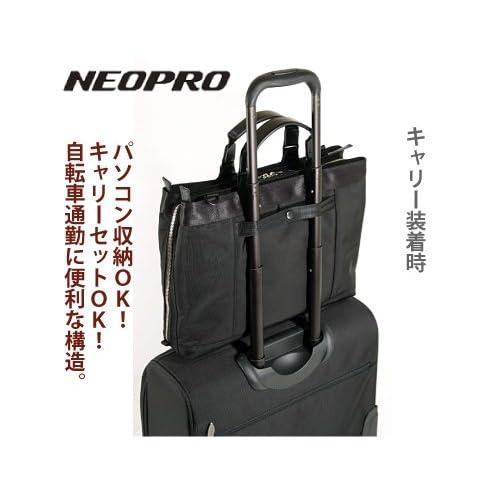 ビジネスバッグ/NEOPRO ネオプロ 2WAY ビジネストートバッグ PC収納【1-501】