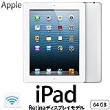 iPad Retinaディスプレイ Wi-Fiモデル 64GB  MD515J/A  ホワイト