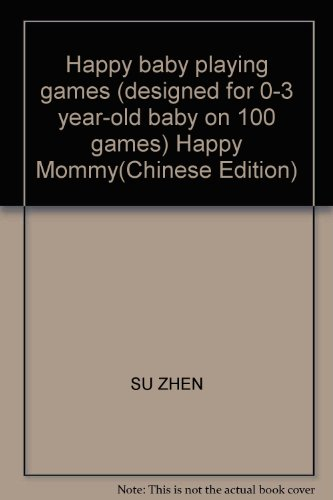100 Baby Games front-1021235