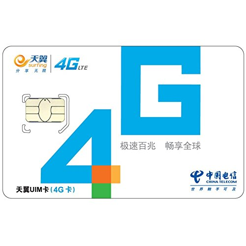 china-telecom-4g-prepaid-mobile-phone-sim-card-1-gb-data-and-600-minutes-call-for-chinese-travel-bus