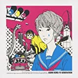新世紀のラブソング(初回生産限定盤)(DVD付)