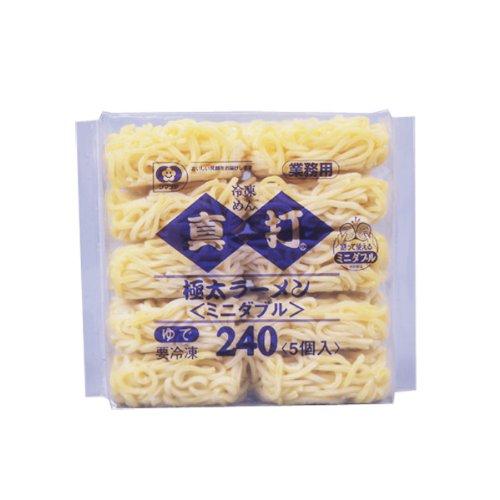 シマダヤ 真打極太ラーメン240(ミニダブル) 240g 5食 4パック 冷凍