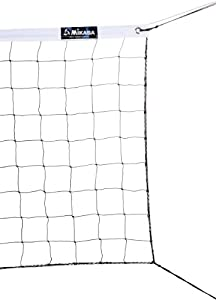 Buy Mikasa VBN-2 Competition Volleyball Net by Mikasa Sports