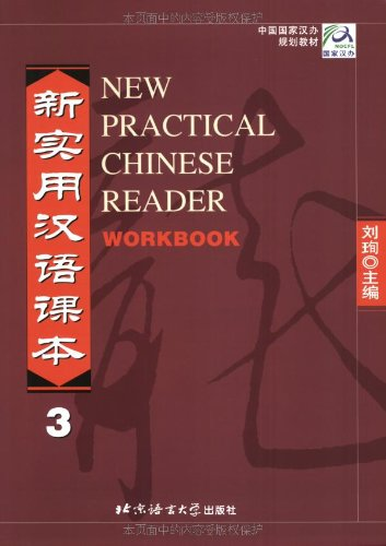 New Practical Chinese Reader, Workbook Vol. 3