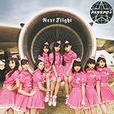 ぱすぽ Next_Flight