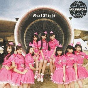 Next Flight(初回限定盤A)(ファーストクラス盤)(DVD付)