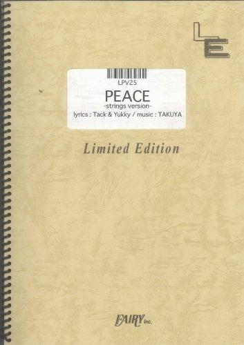 ピアノ&ヴォーカル PEACE/JUDY AND MARY (LPV25)[オンデマンド楽譜]