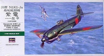 1/48川西 N1K1-Ja 局地戦闘機 紫電 11型 甲