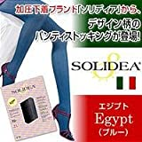 solidea �����f�U�C���p���e�B�X�g�b�L���O EGYPT 70�f�j�[�� �u���[ S