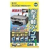 サンワサプライ OAクリーニングペーパー(両面タイプ) CD-13W1