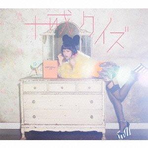 十戒クイズ(初回限定盤)(DVD付)