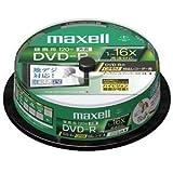 maxell 録画用 CPRM対応 DVD-R 120分 16倍速対応 インクジェットプリンタ対応ホワイト(ワイド印刷) 20枚 スピンドルケース入 DRD120WPC.20SP B