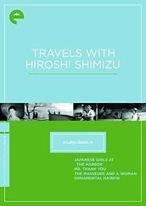 Eclipse Series 15: Travels with Hiroshi Shimizu