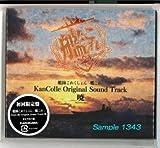 ���⤳�줯����� -�Ϥ���- KanColle Original Sound Track �� (��������)...
