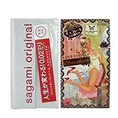 【男性用避妊具】 相模ゴム サガミオリジナル0.02(6個入) (+ジェクス グラバタ チョコレート(10個入))