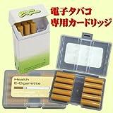 【煙のでる電子タバコ カードリッジタバコ風味10本セット】ニコチン0%の安全タイプです!
