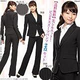 【送料無料】美シルエット!ビジネススーツ パンツ2点セット302888|CN