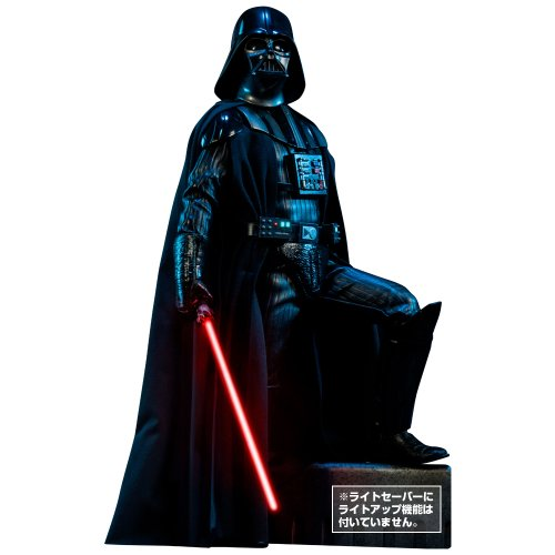 1 6 Scale Star Wars Sith Figure