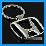 Honda 3D Logo Key Chain