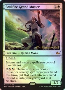 Magic: the Gathering - Soulfire Grand Master (027/185) - Prerelease & Release Promos - Foil - 1