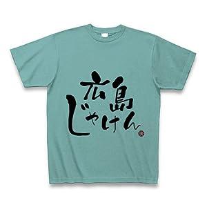 広島001a(広島じゃけん) Tシャツ(ミント) M