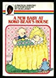 NEW BABY/KOKO'S HOUS (A Practical parenting read-together book) (0553343734) by Lansky, Vicki