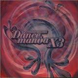 ダンスマニア(13)