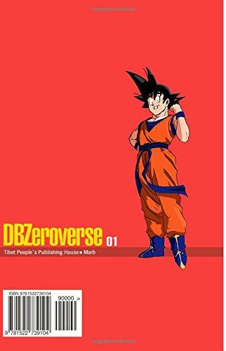 Download Dbzeroverse Volume 1 Dragon Ball Zeroverse Pdf By Marb