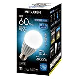 三菱 LED電球 一般電球形 10.4W(昼光色相当)MITSUBISHI milie(ミライエ) 全方向タイプ LDA10D-G-T1
