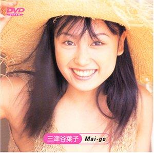 三津谷葉子の画像 p1_36