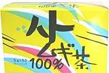 ハトムギ茶100% ティーバッグ煮出しタイプ 5g×52包