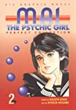 Mai The Psychic Girl: Perfect Collection (Volume 2) (1569310661) by Kudo, Kazuya