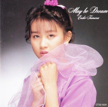 May be Dream(紙ジャケット仕様)