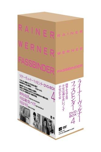 ライナー・ヴェルナー・ファスビンダー DVD-BOX 4 (四季を売る男/不安は魂を食いつくす/不安が不安)