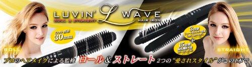 プロのヘアメイクによる監修2つの愛されスタイルがこの1本で。