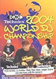 DJ CHAMPIONSHIP WORLD FINAL 2004 [DVD]