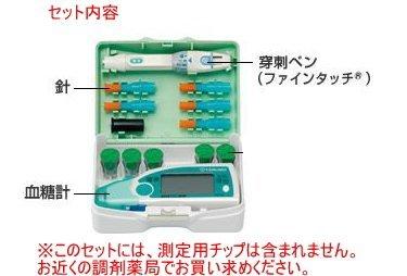 テルモ メディセーフ ミニ 血糖値自己測定器セット