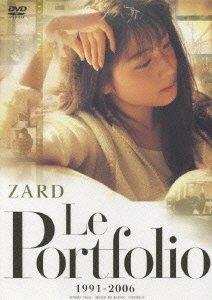 Le Portfolio 1991-2006 [DVD]