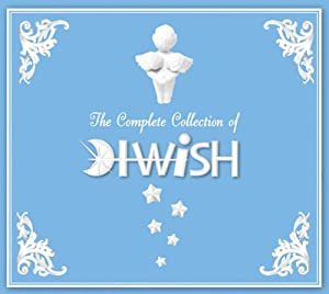 Complete Collection of I Wish