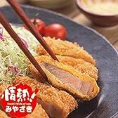 宮崎ポーク/豚肉(黒豚)ロース とんかつ用/120g×5