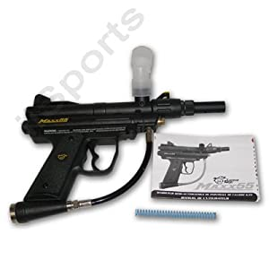 Buy Extreme Rage Max55 .50 Caliber Paintball Marker Only by Extreme Rage