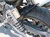コワース(COERCE) RSインナーリアフェンダー /FRP(黒ゲル) 【ZRX1200DAEG】 0-42-CRFB4118